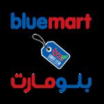 Retail ERP Software development Company, UAE